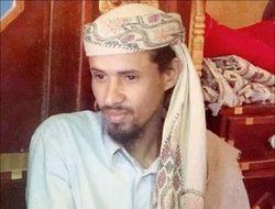 Фахд Мохаммед Ахмед аль-Кусо