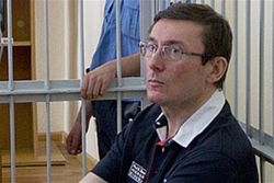 Начался допрос свидетелей по делу Луценко