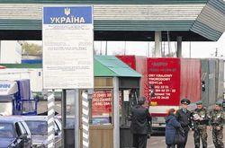 В ЕС согласны сотрудничать с таможней Украины
