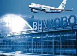 Из Внуково открылись новые рейсы