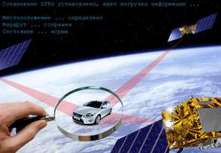 В Москве внедряют новую противоугонную систему