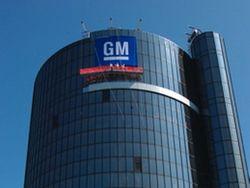 За 2012 год выручка General Motors в России увеличилась на 19,3 процента