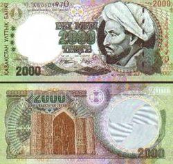 Курс тенге укрепился к фунту, иене и австралийскому доллару