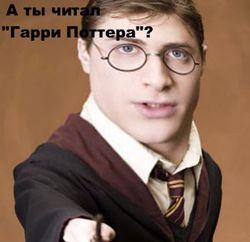 """""""Гарри Поттер"""" скоро удивит взрослую аудиторию"""
