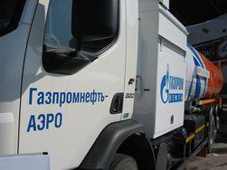 """Продажи авиакеросина к 2025 году """"Газпром нефть"""" нарастит в 1,8 раз"""