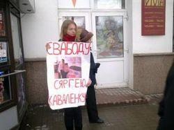 """За надпись """"Свободу Сергею Коваленко"""" задержана жена Коваленко"""