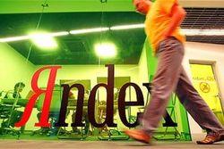 Четвёртым поисковиком в мире стал Яндекс