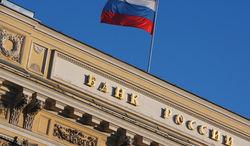 Иностранным банкам запрещено иметь филиалы в РФ, - последствия для курса рубля