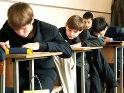 Общеобразовательная школа