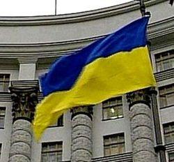 кабинет министров Украина