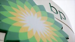 British Petroleum отказывается участвовать в «Набукко»