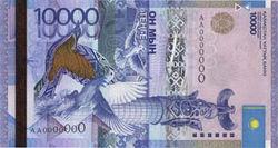 Тенге укрепляется к фунту стерлингов и евро, но снизился к канадскому доллару