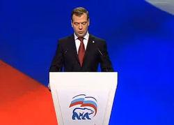 Дмитрий Медведев стал «единороссом»