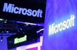В пятницу стартуют продажи ОС Windows 8 - риски и надежды Microsoft