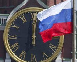 Вероятность кризиса в России выросла за три месяца с 21 до 29 процентов
