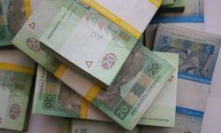 НБУ не может рассчитаться по долгам