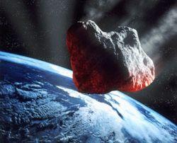 Ученые даровали Земле 17 лет – конец света перенесен на 2029 год