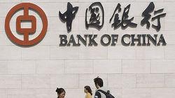 Инвесторам: Регулятор упрощает доступ на финансовый рынок Китая