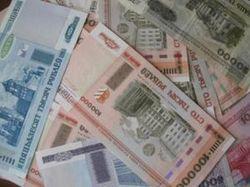 Курс белорусской валюты