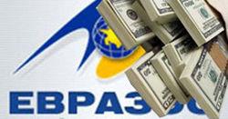 Беларусь получила третий транш кредита от ЕвраЗЭС