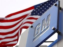 General Motors отзывает почти 300 тысяч проданных авто - причины