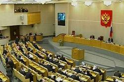 Госдума России: 80 процентов валютных спекулянтов могут прекратить свою деятельность