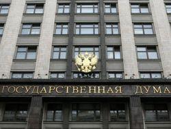 Чем грозит петиция включить в «список Магнитского» депутатов Госдумы