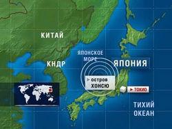 У японского острова Хонсю произошло землетрясение