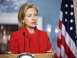 """Хиллари Клинтон: В США подготовлено два варианта """"закона Магнитского"""""""