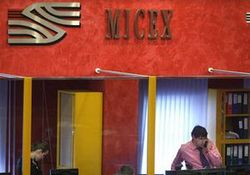 Позитив из Европы тянет вверх рынок российских акций