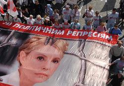Проблемы со здоровьем у голодающих за Тимошенко
