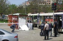В России считают взрывы в Днепропетровске спланированным терактом