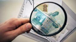 Дефолт России 1998г.: уроки и перспективы курса рубля глазами трейдеров