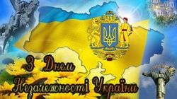 Где и как отметят День независимости политические лидеры Украины
