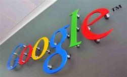Google готов изменить поисковый движок, чтобы снять претензии европейцев
