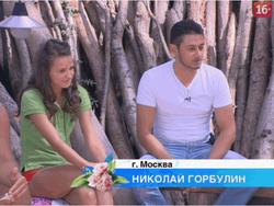 """PR и """"Дом-2"""": Несмотря на хорошее отношение, Горбулин покинул проект"""