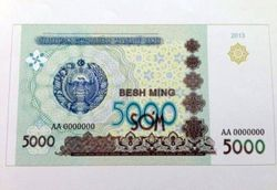 СМИ: в Узбекистане можно ожидать введения в оборот купюры в 10 тысяч сумов?