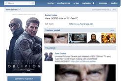 Пользователи ВКонтакте смогут пообщаться с Томом Крузом на его странице