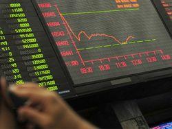 Курс акций: инвестиции в энергетический сектор РФ - плюсы и минусы глазами трейдеров