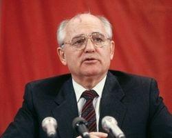 Горбачева хотят лишить высшего ордена России