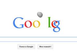 Google убрал «астероидный дудл» из-за пострадавших от метеорита в России