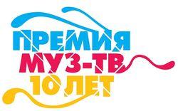 Подведены итоги скандального Муз ТВ 2012