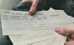 """Сегодня """"Укрзалиница"""" начала продавать билеты по новым ценам"""