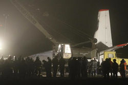 На борту сгоревшего в Донецке Ан-24 были незарегистрированные пассажиры