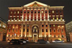 СМИ о самых скромных и богатых чиновниках Москвы