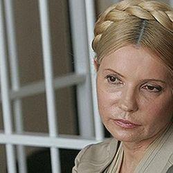 Депутаты ПР о возможности помилования Юлии Тимошенко
