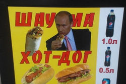 Необычный PR: в Одессе фото Путина использовали для рекламы шаурмы