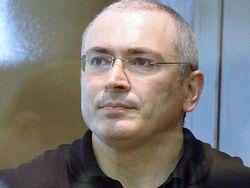 Верховный Суд России принял на рассмотрение жалобу М. Ходорковского на 2 приговор
