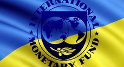 Украина имеет шансы попасть в совет МВФ