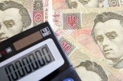 Украинцам пообещали не повышать налоги